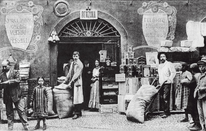 Mostra: Clusone alle origini di Giovanni Trussardi Volpi
