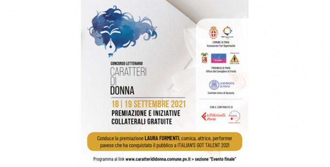 Caratteri di Donna XVII edizione: premiazione e eventi collaterali gratuiti