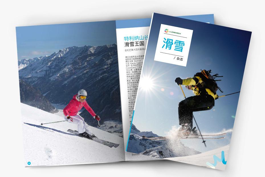 滑雪 #inLombardia - 杂志